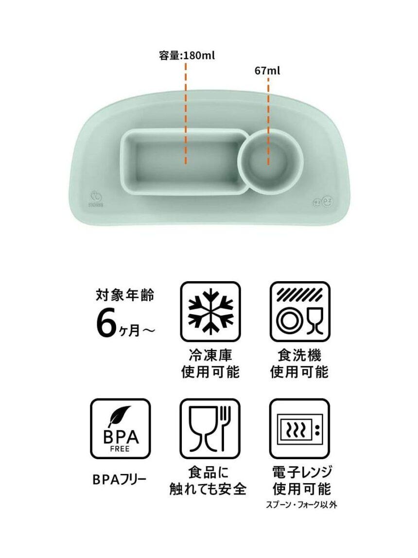 Ezpz ™ by stokke ™ placemat para bandeja stokke® - soft mint - Stokke