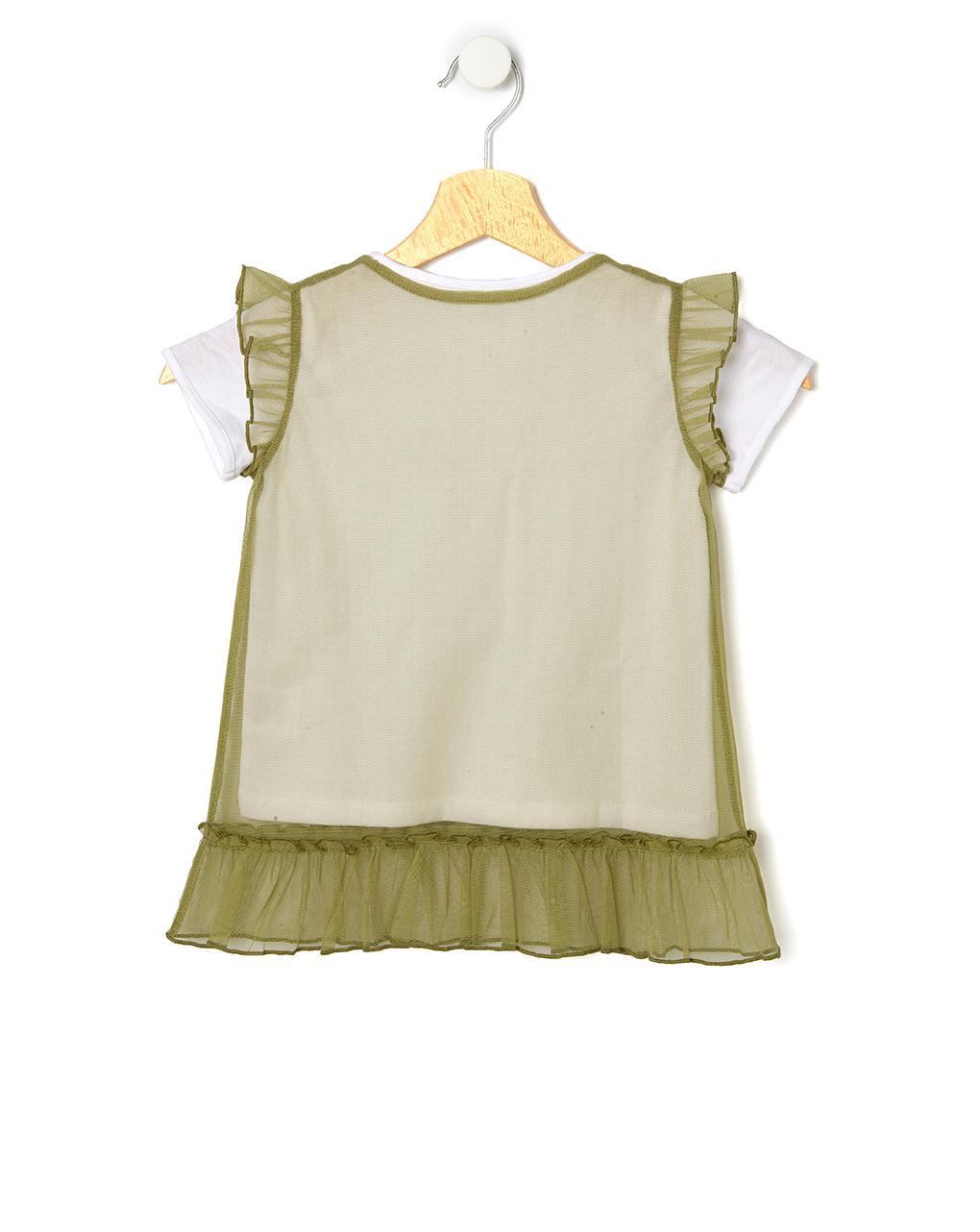 T-shirt com tule - Prénatal