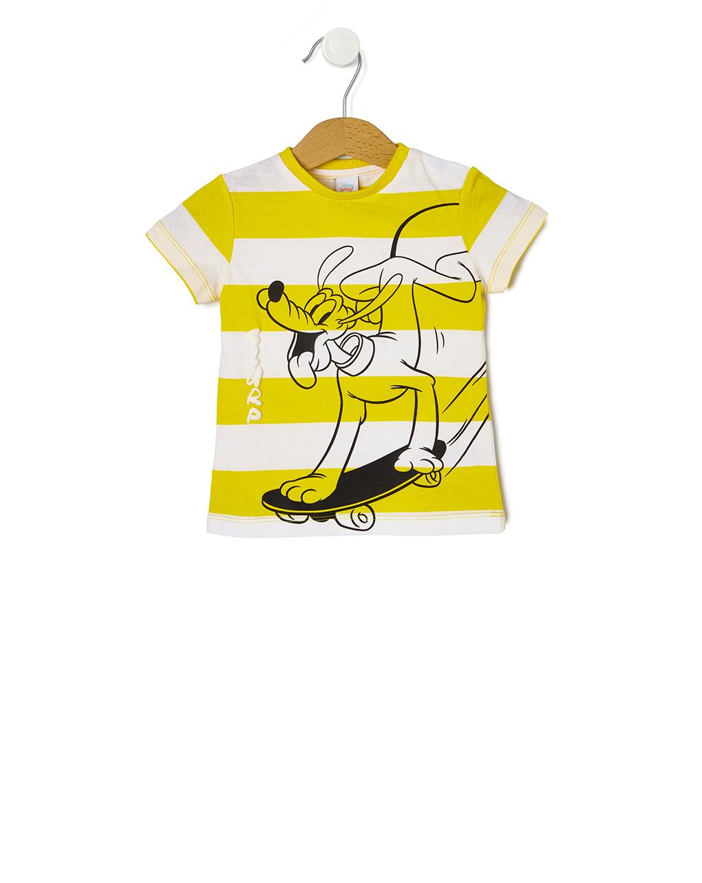 T-shirt estampada plutão - Prénatal