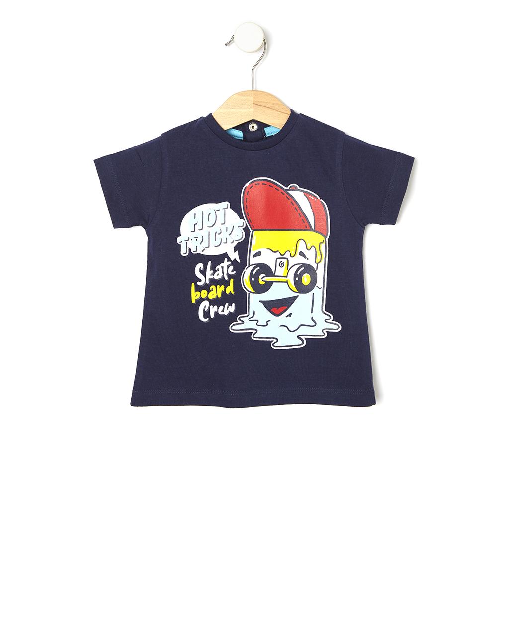 Estampa de camiseta - Prénatal