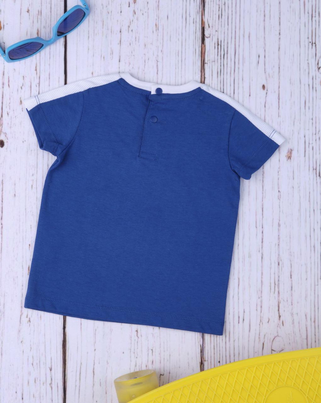 """Garoto de camiseta """"herói de vôlei"""" - Prénatal"""