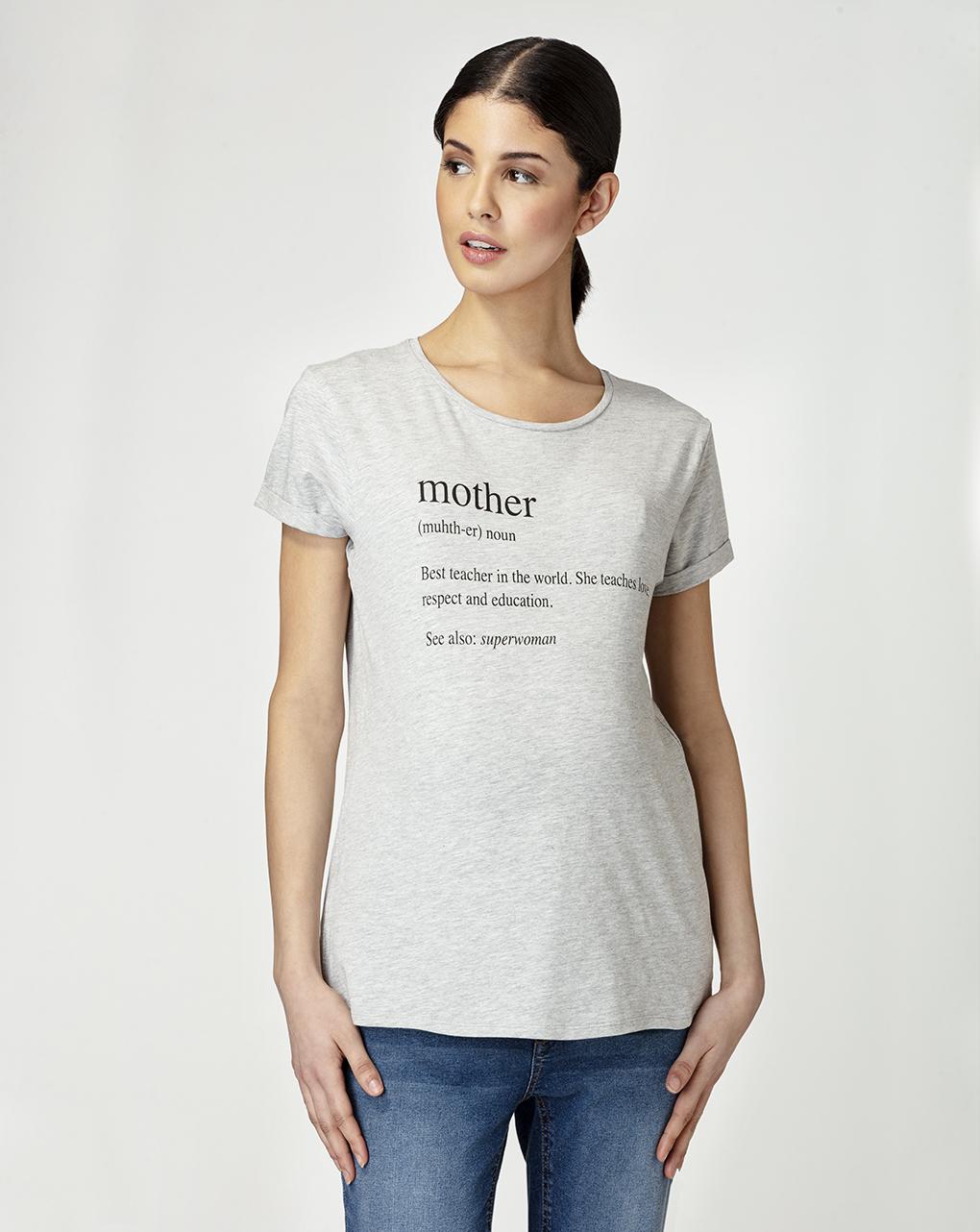 Camiseta de enfermagem com estampa - Prénatal