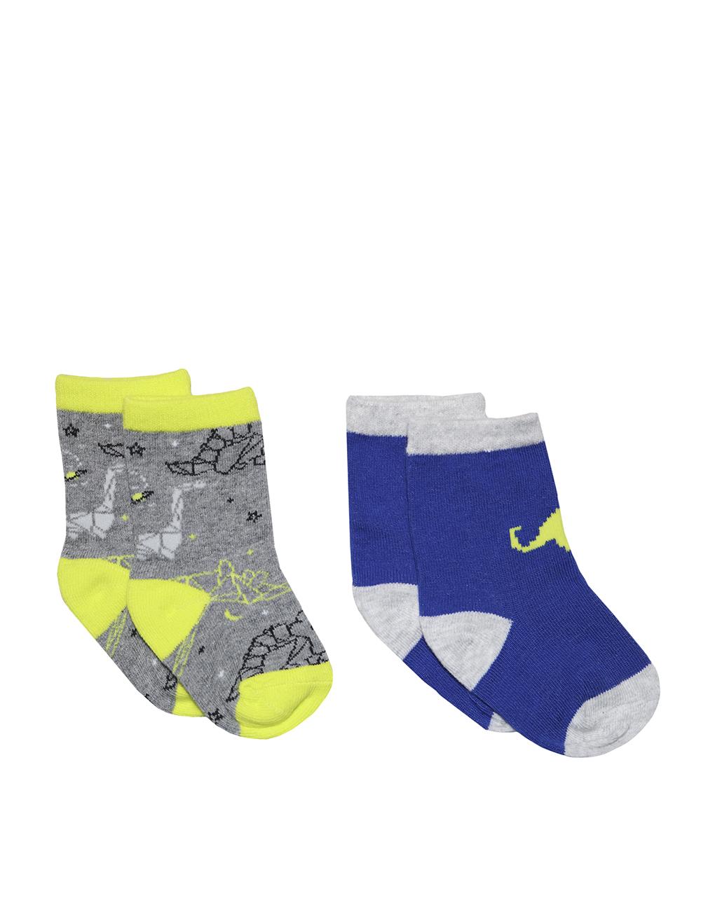 Pacote de 2 meias multicolor - Prénatal