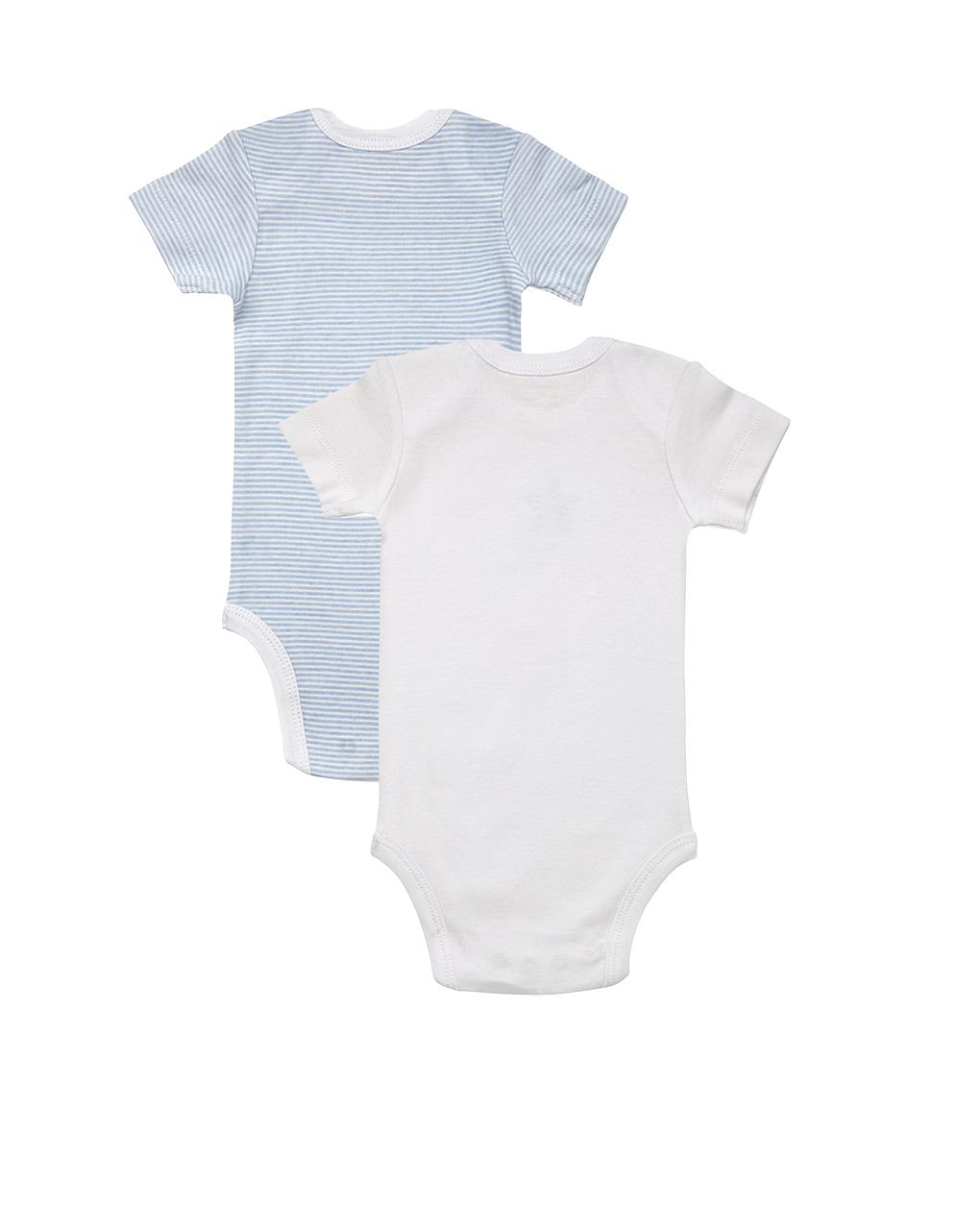 Pacote de 2 bodysuits com estampa de estrela - Prénatal