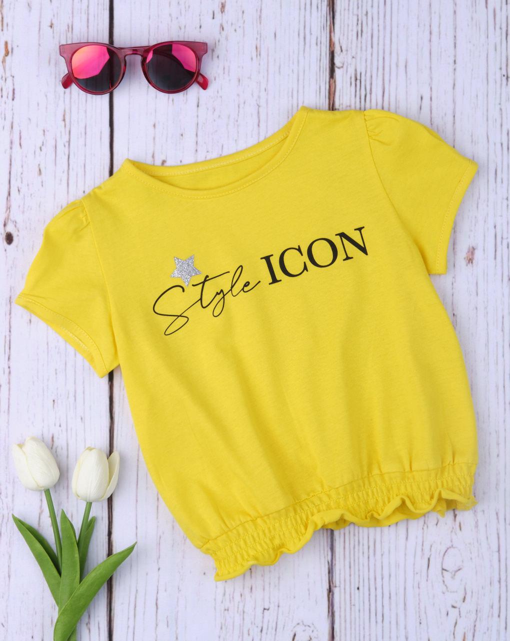 """Garota de camiseta """"ícone de estilo"""" - Prénatal"""
