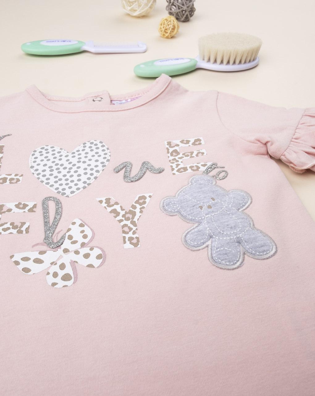 """T-shirt menina """"love fly"""" - Prénatal"""