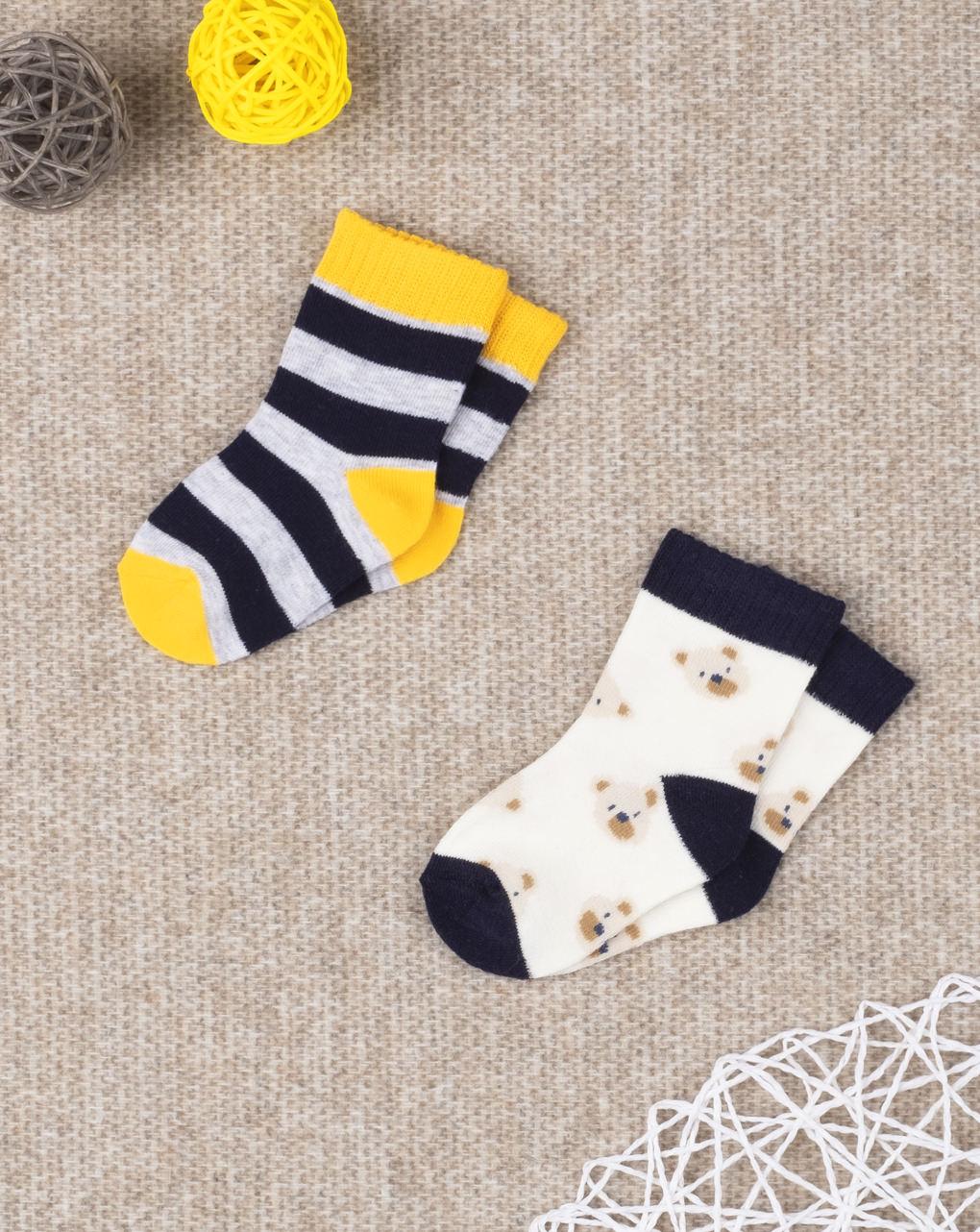 "Pacote de 2 meias masculinas ""striped & orsetti"" - Prénatal"