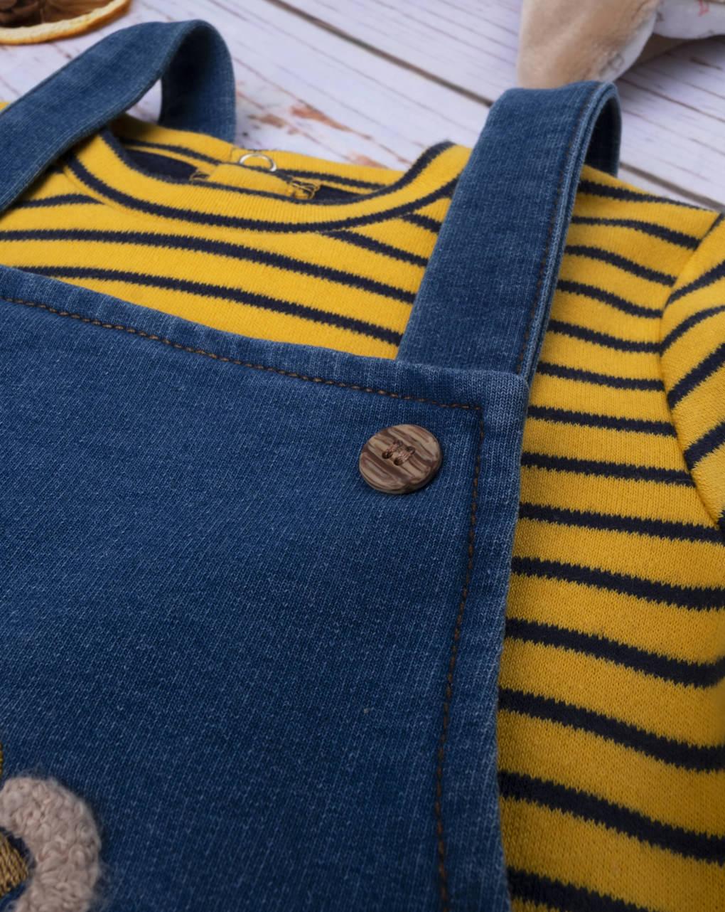 Macacão completo e camiseta masculina - Prénatal