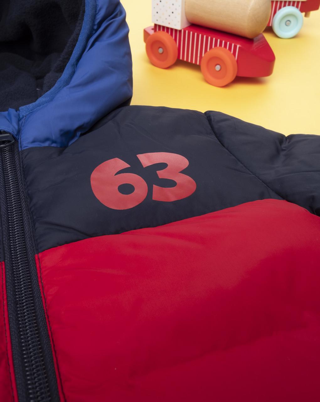 "Bloco de cores para menino giubbino ""63"" - Prénatal"